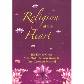 Religion Of The Heart